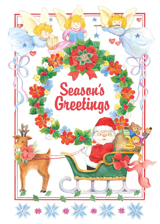 FRS 601 / 6132 Christmas Card