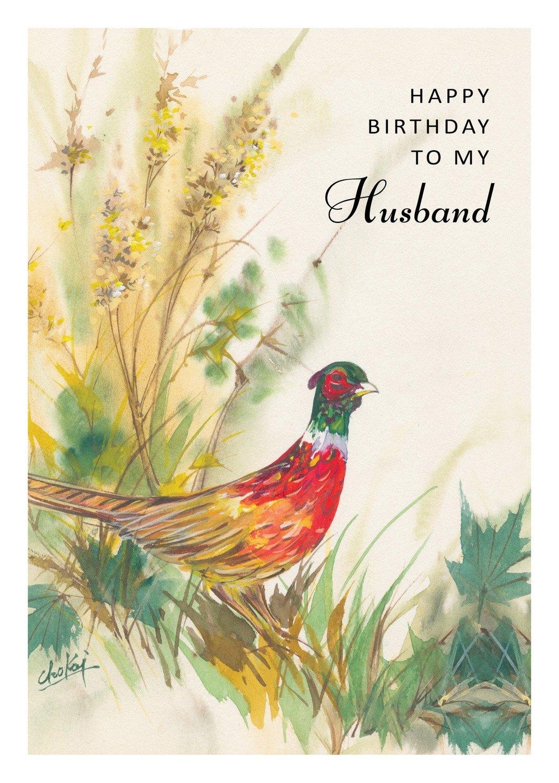 FR0320   Family Birthday Card / Husband