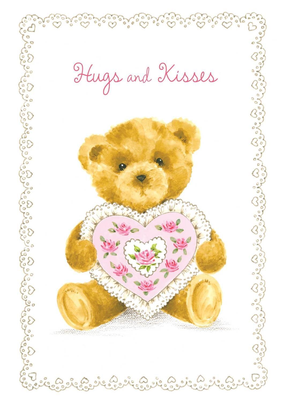 FRS3336   Valentine's Day Card