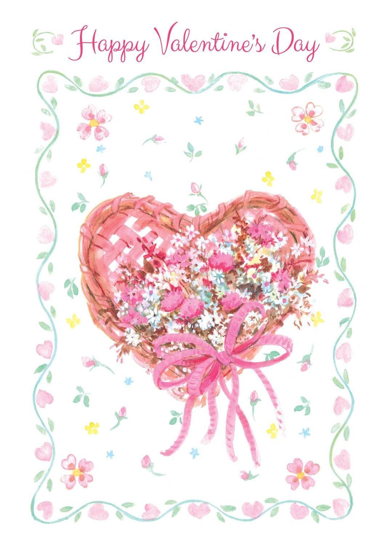 FRS3346   Valentine's Day Card