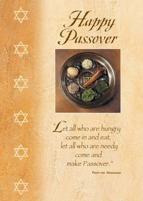 FRS2487   Jewish Celebrations Card / Passover
