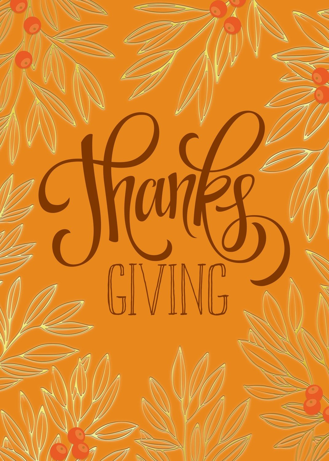 FRS 584 / 7949  Thanksgiving Card