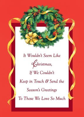 FRS 495 / 6041 Christmas Card