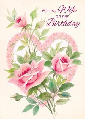 FR0339   Family Birthday Card / Wife