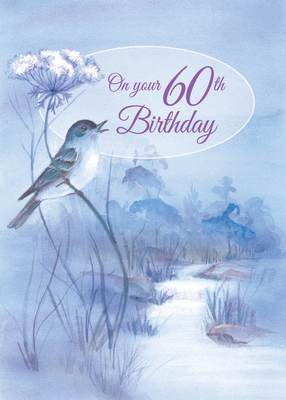 FR8409  Milestone Birthday Card / 60