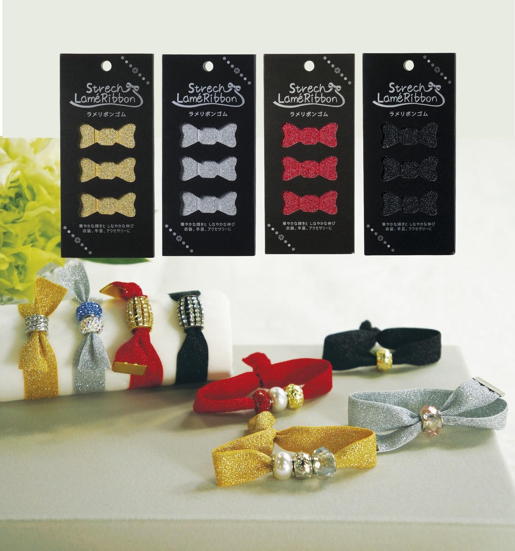 【金天馬ブランド】衣装やラッピング、カチュームにも!ラメ入りのリボンゴム。1m入り15mm幅 全4色
