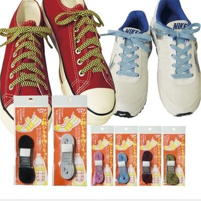 【金天馬ブランド】ママも安心!お子さんの靴やスニーカーにおすすめのゴム靴紐手作りキット 平ゴム8mm 全6色