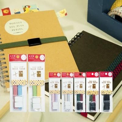 【金天馬ブランド】ブックバンド・お弁当箱バンドを簡単に!Hand made book band 10mm 全7種