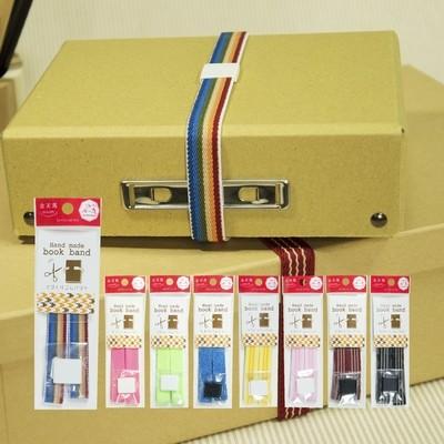【金天馬ブランド】ブックバンド・お弁当箱バンドを簡単に!Hand made book band 15mm 全8色