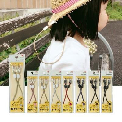 【金天馬ブランド】帽子をかぶって出かけるときはコレ!帽子キーパー2 全8色