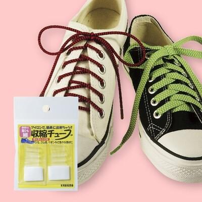 【金天馬ブランド】靴紐の紐先加工にぴったり!収縮チューブ4mm