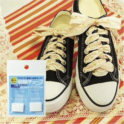 【金天馬ブランド】靴紐の紐先加工にぴったり!収縮チューブ5mm