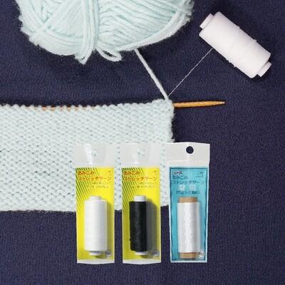 【金天馬ブランド】ニットの袖口など、編み物の伸び防止で補強におすすめの便利アイテム!あみこみストレッチヤーン 全3色