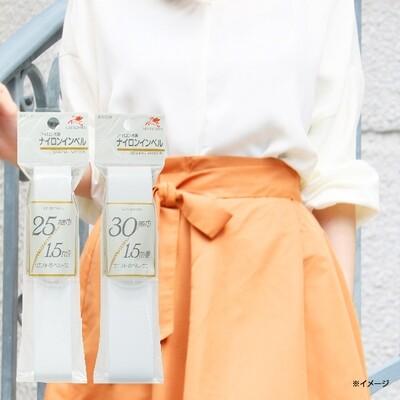 【金天馬ブランド】プロも使う!手作りスカートのウエストを綺麗に仕上げる接着インベル 全2種