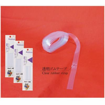【金天馬ブランド】しなやかで、耐久性に優れたポリウレタン製テープ!透明ゴムテープ