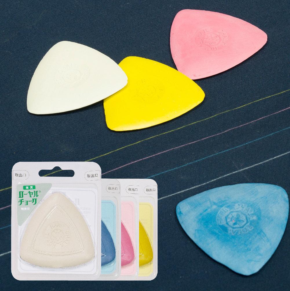 【三角チョーク】 洋裁 和裁 印付け 全4色