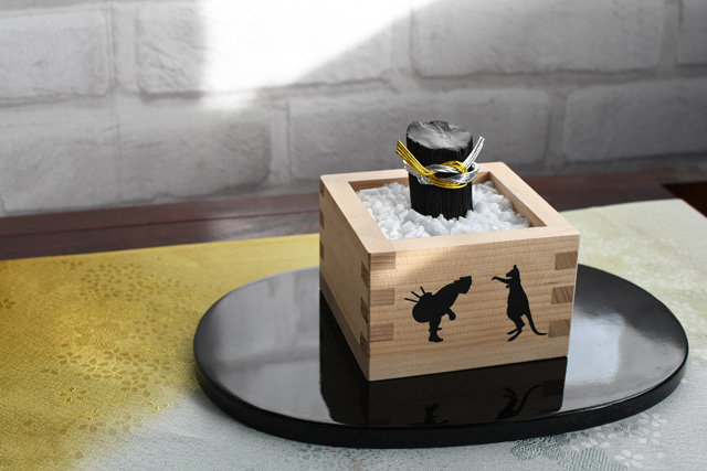 Cube Modern Black 澄