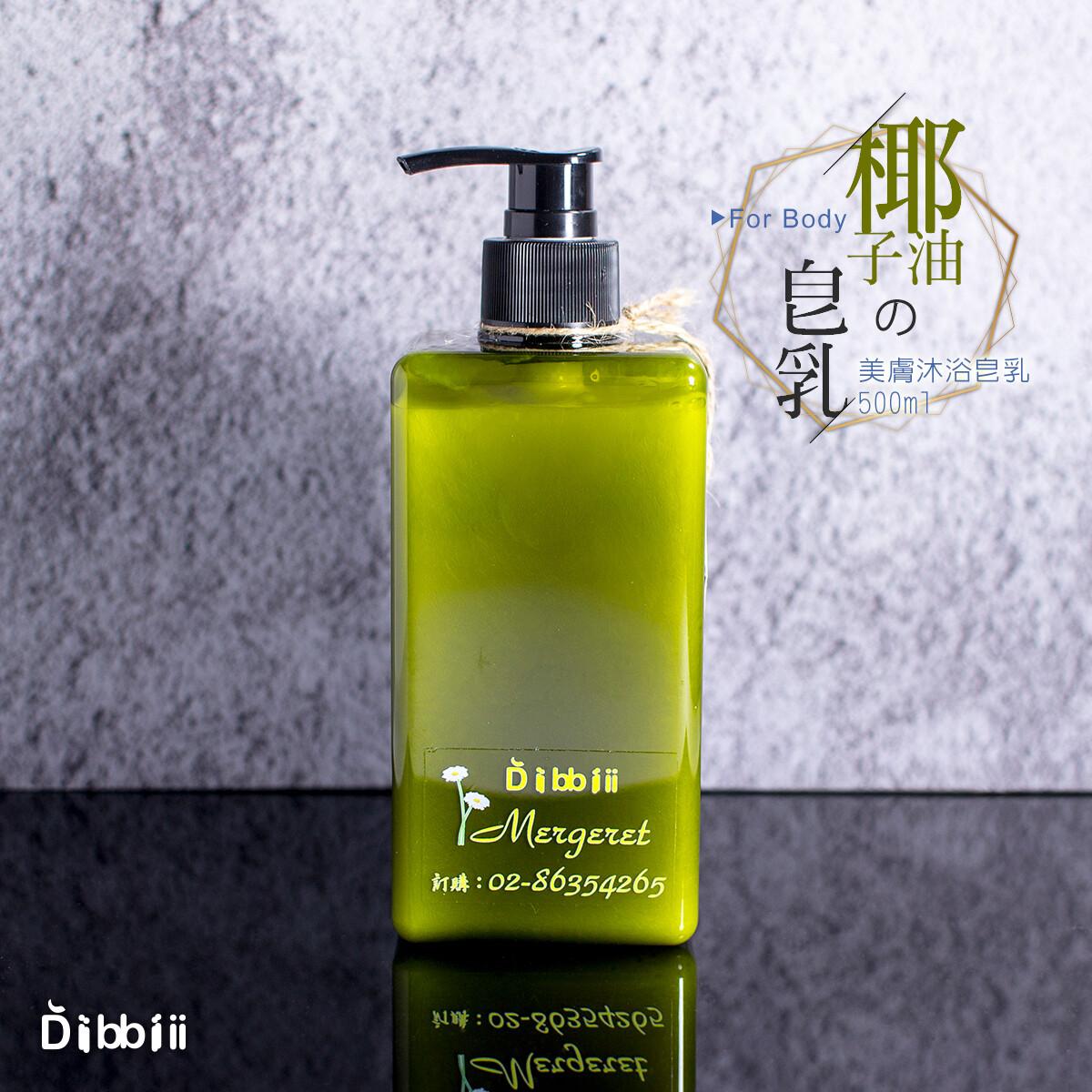 Diibbiiii椰子油美膚沐浴皂乳(500ml)