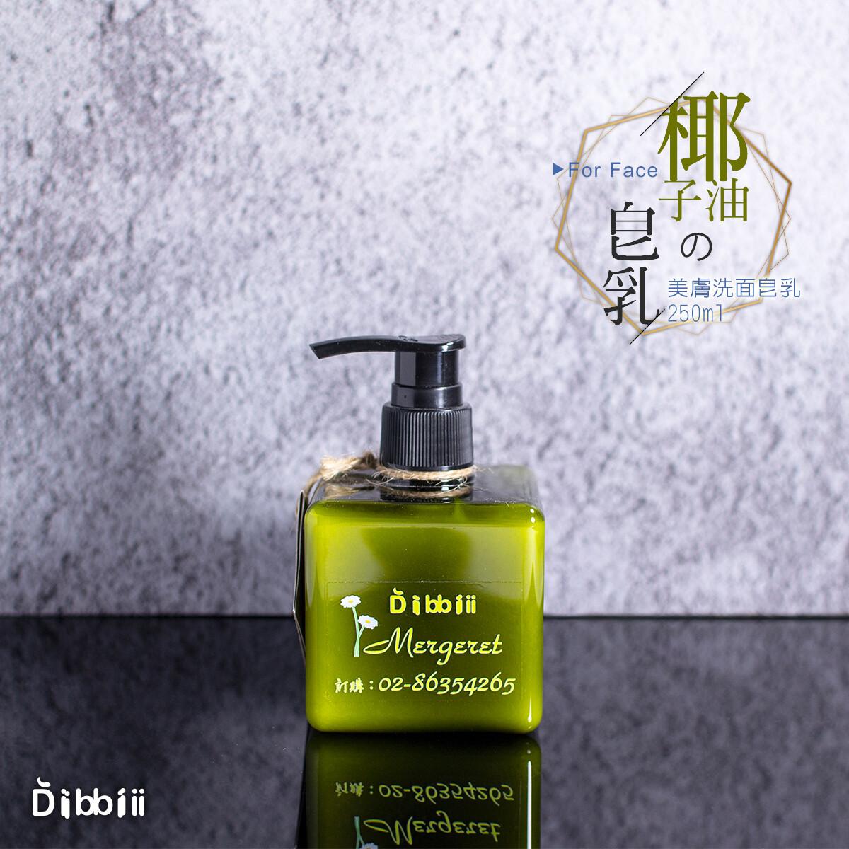 Diibbiiii椰子油美膚洗面皂乳(250ml)