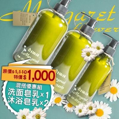 Diibbiiii椰子油美膚皂乳 - 混搭組合:洗面皂乳x1(250ml)+沐浴皂乳x2(500ml) - 活動特惠$1000