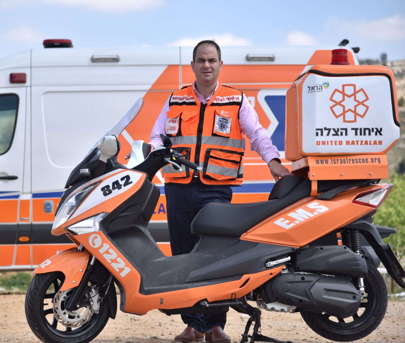 United Hatzalah Oxygen Kit