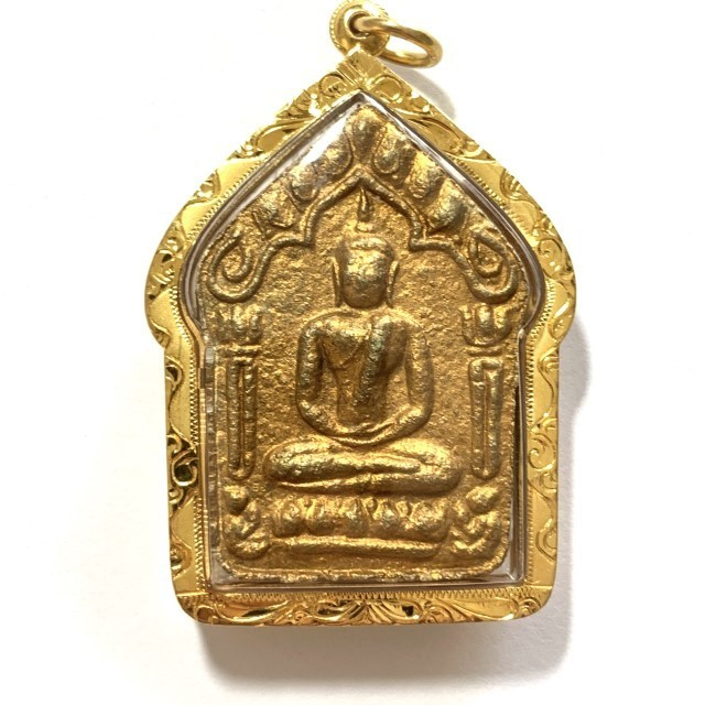 Khun Phaen Prai Kumarn Pim Sao Mee Sen 1st Prize Trophy & Certificate Nuea Khaw Hniaw Sukh Ta Bronze Takrut Sariga 2 Code Sala Code 3 Luang Phu Tim Free Gold Casing & Fed-Ex