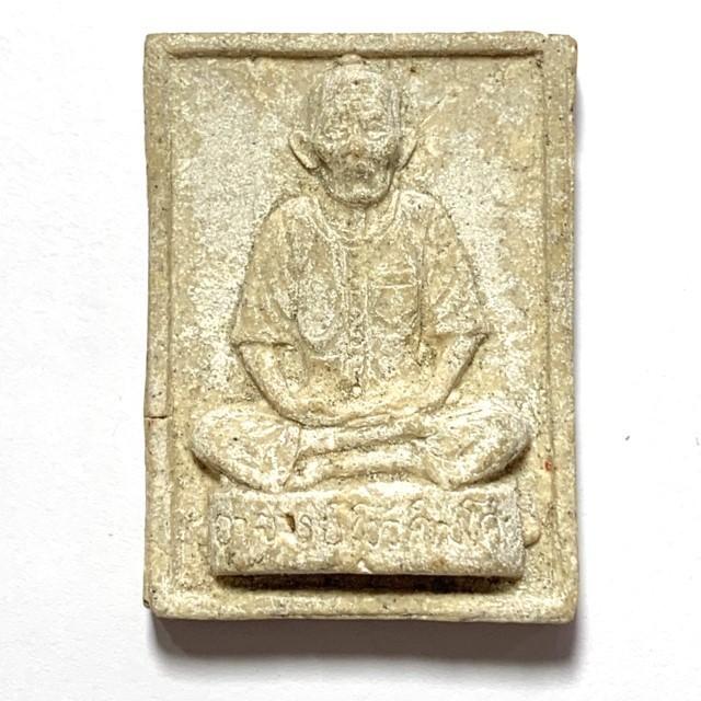 Sian Ah Pae Rong Si Ngow Kim Koi Hlang Yant Fa Pratan Porn 2520 BE Chinese Lay Master  Wealth, Healing Anti Black Magick Amulet