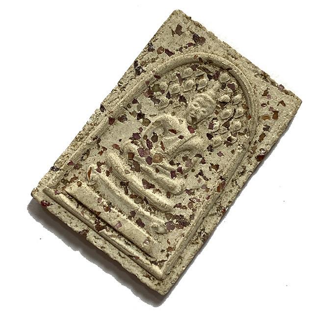 Pra Somdej Prok Po Roey Ploi Hlang Riab 2512 BE Luang Por Guay Blessed at Wat Rachanadda Ultra Rare Masterpiece Amulet