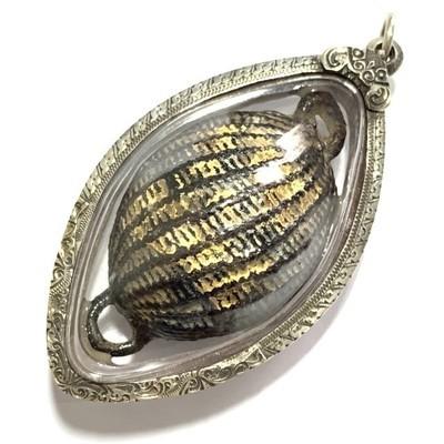Bia Gae Song Huang Thak Chueak Long Rak Pid Tong Custom Silver Casing Luang Phu Rod Wat Nai Rong
