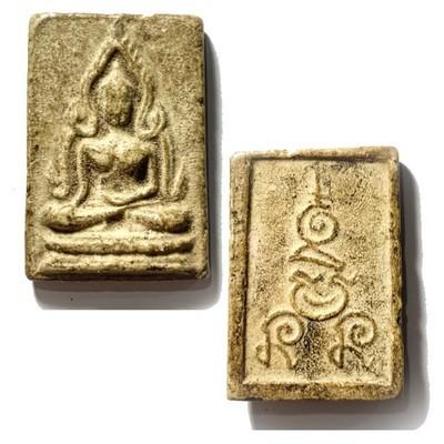 Pra Putta Chinarat Hlang Yant Nuea Pong Nam Man Early Era Amulet Luang Por Guay Wat Kositaram