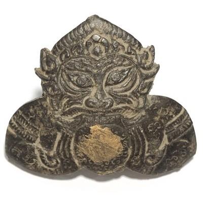 Pra Rahu Om Jantr Pim Gleeb Bua Hand Spell Inscriptions 1 Eyed Coconut Shell Eclipse God Luang Por Pin