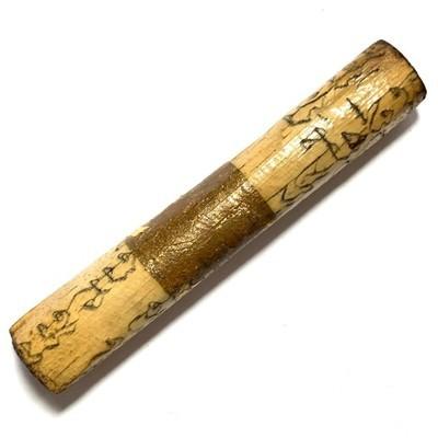 Takrut Bailan Ud Pong Sord Takrut Sacred Grimoire Parchment Scroll Muan Sarn Filled Takrut Insert Khom Inscriptions Luang Por Nueang Wat Jula Manee