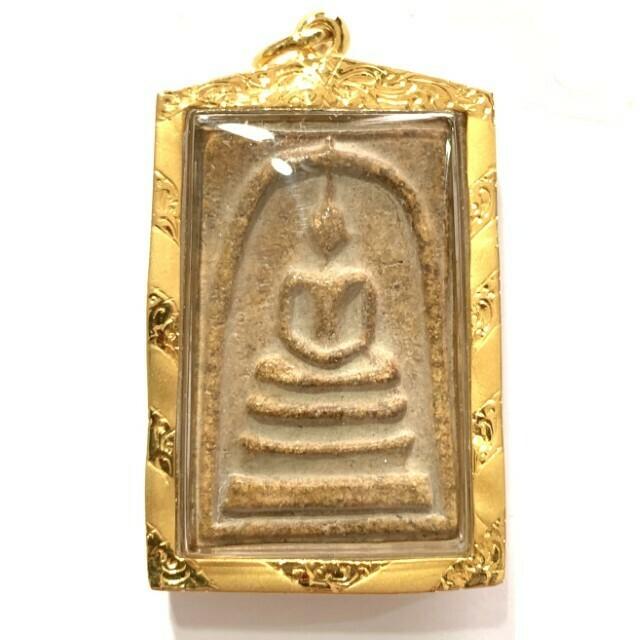 Pra Somdej Wat Rakang Pim Gaes Talu Sum  1st Prize Competition Winner & Certificate Free EMS & Gold Casing Somdej Dto Prohmrangsri