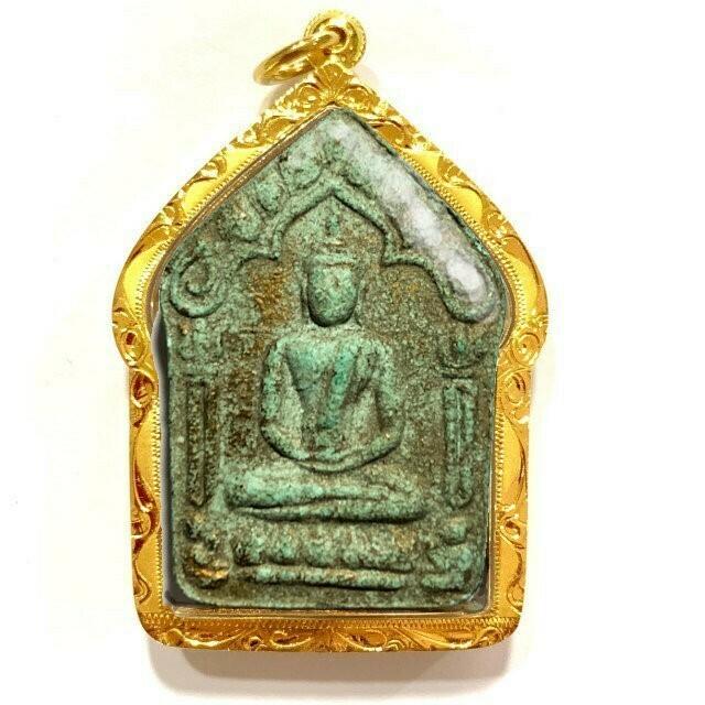 Khun Phaen Prai Kumarn Hlang Baeb 2515 BE Nuea Khiaw Pasom Khaw Hniaw Sukh Wan Thao Long Authenticity Certificate Luang Phu Tim Free Gold Casing & EMS