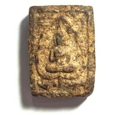 Pra Somdej Nang Bai Po Pim Kanaen Nuea Chan Hmak Early Era Betel-Areca Powders Ajahn Chah Supatto Wat Nong Pha Pong