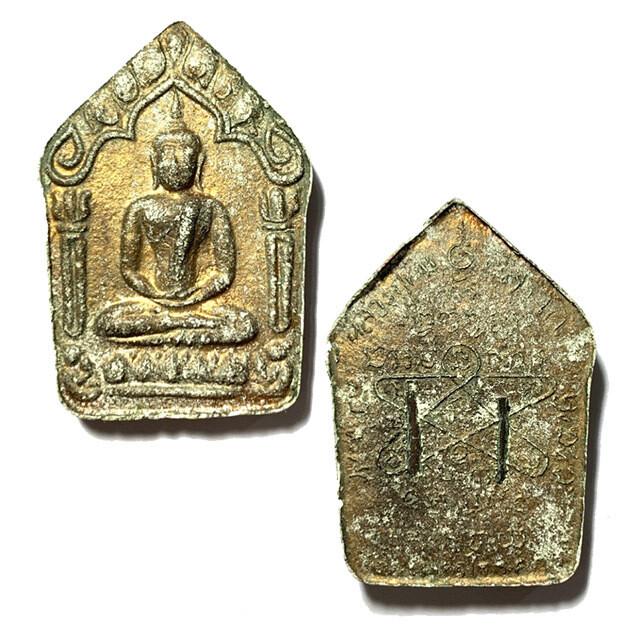 Khun Phaen Prai Kumarn Pim Niyom 2515 BE Block 2 Nuea Khaw Hniaw Sukh Takrut Sariga Koo & Authenticity Certificate Luang Phu Tim Free EMS
