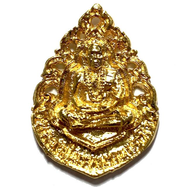 Rian Yod Nam Lor Chalu Nuea Galai Tong 2537 BE Luang Phu Prohmma Wat Suan Himapant Nang Koi