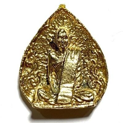 Rian Lor Bai Po Sum Payanak 2519 BE Nuea Galai Tong Banja Kiree Blessing Ceremony Luang Por Phang Jidtakudto
