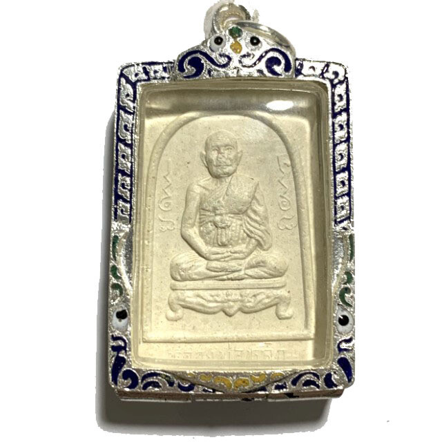 Roop Muean Luang Por Liw Hlang Yant Tao Ruean 2536 BE Edition Nuea Pong Puttakun Wat Rai Dtaeng Tong Silver Frame Included