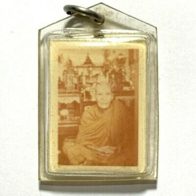 Roop Tai Gradat Hnang Gai Hlang Jarn hand Inscribed Blessed Photo Luang Phu Gaew Gesaro Wat Laharn Rai