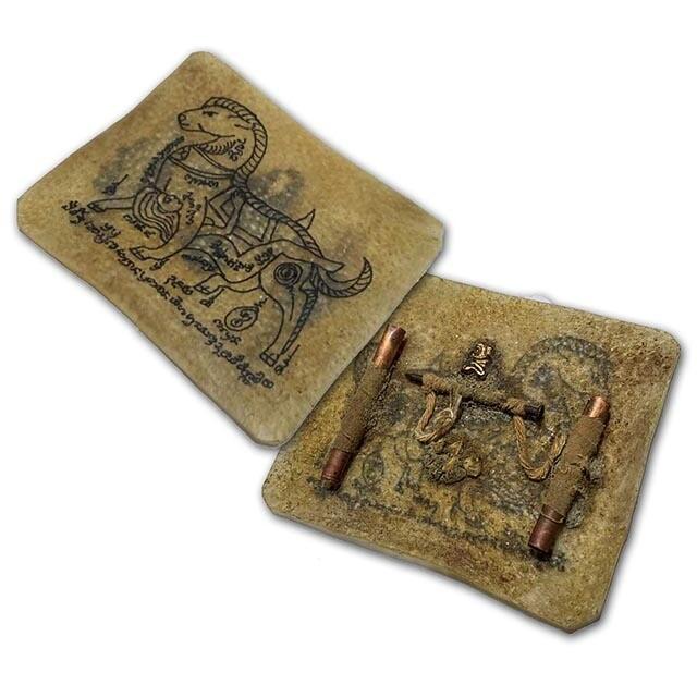 Hnang Glong Dtaek Hand Inscribed Yant In Ma Saep Nang 2 Takrut In Koo, Coffin Nail & Muan Sarn 4 x 4.5 Inches Kroo Ba Wang