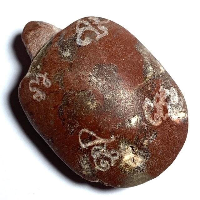 Paya Tao Ruean Gae Hin Sabu Luead Pim Lek Hand Inscribed Sacred Stone Turtle Luang Por Sanit Wat Lam Bua Loi