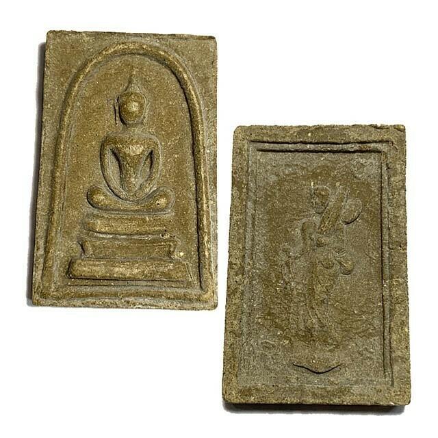 Pra Somdej Hlang Pra Sivali Pim Yai Niyom 2515 BE Nuea Pong Gae Nam Man Luang Por Guay Wat Kositaram