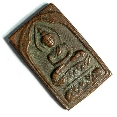 Pra Somdej Prapha Mondon Khang Rasamee Pim Lek 2460 BE Nuea Tong Daeng Luang Phu Sukh Wat Pak Klong Makham Tao
