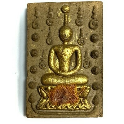 Somdej Koo Cheewit Nava Lokuttaratam Lang Aathan Pim Gammagarn Gold Takrut Wat Hlak Pattana 2541 BE LP Hmun 9 Blessing Ceremonies