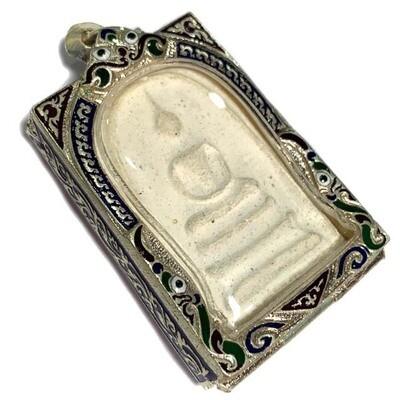 Pra Somdej Sam Chan Pim Gaes Talu Sum 2506 BE Solid Silver Casing 2 Blessing Ceremonies 234 Monks Wat Prasat Bunyawas