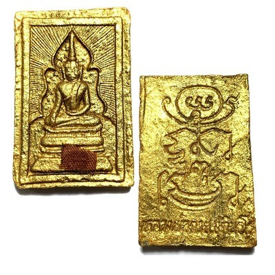 Pra Somdej Hwaek Man Hlang Yant LP Guay Ongk Kroo Sacred Powders of 350 Monks Gold Leaf Jivara Robe Luang Phu Hmun Wat Ban Jan 2543 BE