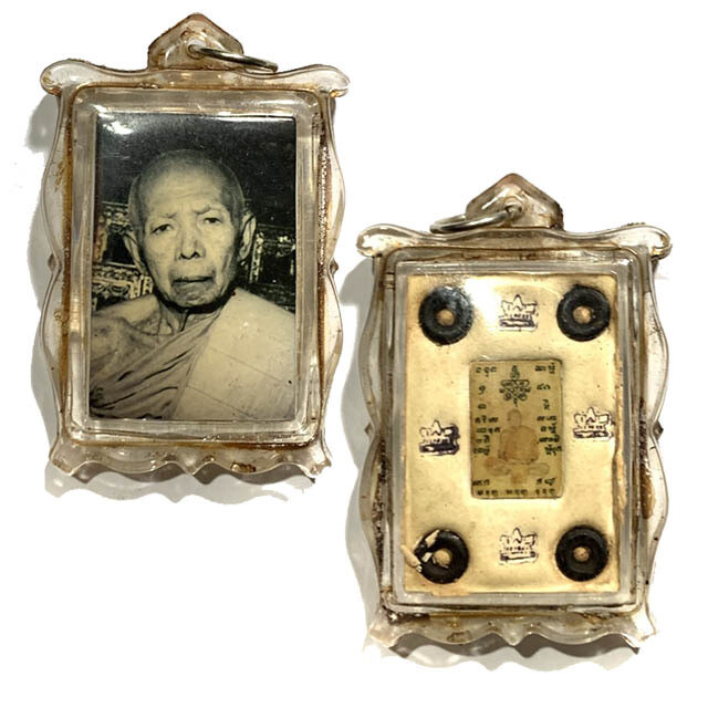 Locket Ud Muan Sarn Hlang Roop Tai Fang Chanuan 4 x Code Sala 2515 BE & Authenticity Certificate Luang Phu Tim Wat Laharn Rai