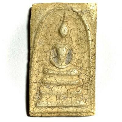 Somdej Sam Chan Pim Thaan Mee Jud 2506 BE Nuea Pong Wat Rakang Pasom Pra Bang Khun Prohm 2 Blessing Ceremonies 234 Guru Masters Wat Prasat