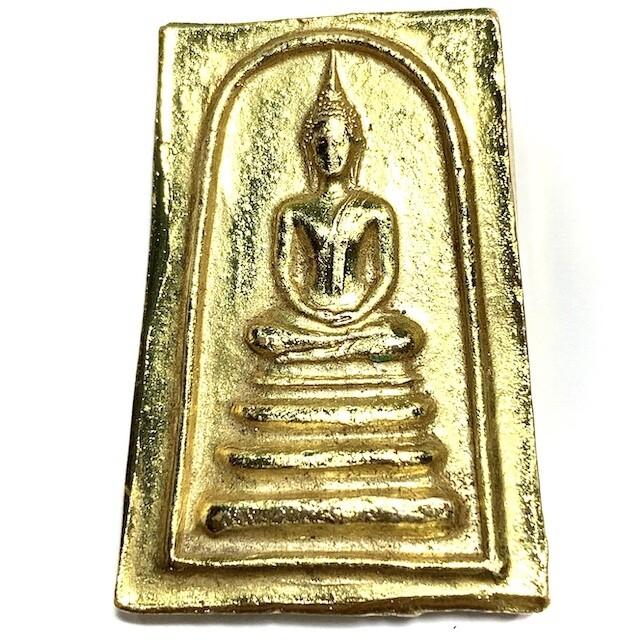 Pra Somdej Hlang Yant Putto Nuea Pong Pid Tong Gammagarn 2505 BE Luang Por Khom Wat Pai Rong Wua
